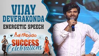 Vijay Deverakonda Energetic Speech At Geetha Govindam Success Celebrations | Chiranjeevi | Rashmika