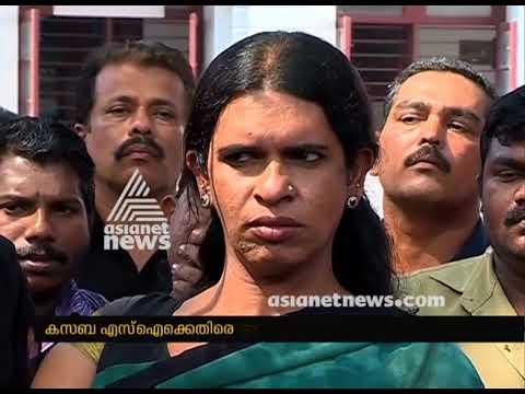 Transgenders attack in Kozhikode , Case against Kasaba SI | FIR 29 Dec 2017