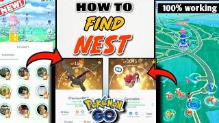 How to find nests in pokemon go || find any pokemon nest in pokemon go |