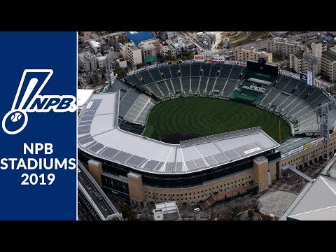 NPB (Nippon Professional Baseball) Stadiums 2019