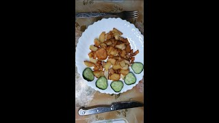 Жареная картошка Простой рецепт Справится даже ребёнок