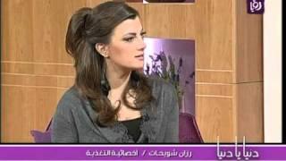 رزان شويحات تتحدث عن اهمية وجبة الفطور – رؤيا