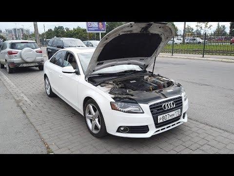 Вы похороните эту Audi под окном, если купите! Audi A4!