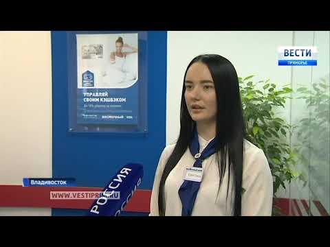 Банк «Восточный» предлагает своим клиентам оформить кредитную карту для дачных нужд