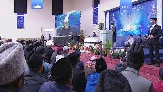 Die Bedeutung von Khatam an-Nabuwwat – Abschlussansprache Jalsa Salana Qadian 31.12.2017