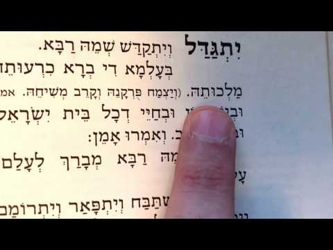 Practice Reading Hebrew: The Mourners Kaddish.