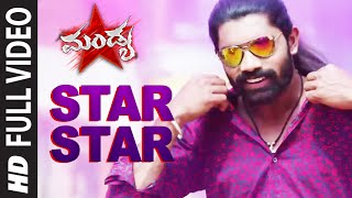 Download Hindi Video Songs - Star Star Full Video Song || Mandya Star || Lokesh, Archana.Ranjitha || Kannada Songs