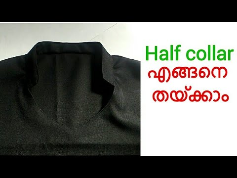 how to make a neck collar