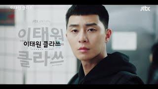Download [MV] 하현우(Ha Hyun Woo) - 돌덩이 (Diamond) (이태원 클라쓰 OST) Itaewon Class OST Part 3