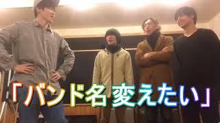 セックスマシーン結成20周年!グッバイフジヤマお祝いコメント!