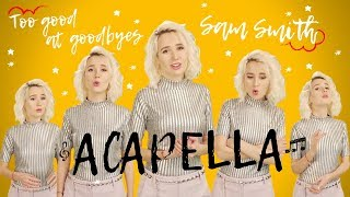 #КокаПелла - Too good at goodbyes / Sam Smith (acapella cover by Клава Кока)