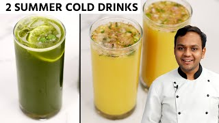 2 कोल्ड ड्रिंक्स - Summer Drinks Recipes - Pudina Pani , Sattu Sharbat (no sugar) cookingshooking