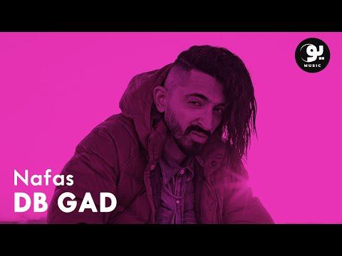 DB Gad - Nafas | ديبي جاد - نفس (Official Music Video)