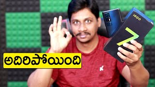 iQOO 7 Dual Chip Monster Unboxing Telugu || SD 870 5G,66W FlastCharge,120Hz