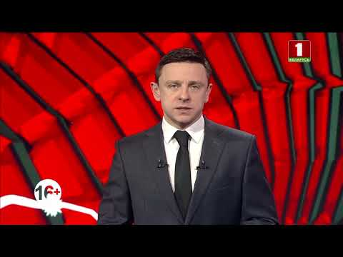 Итоги недели от 10.01.2020. Зона Х