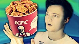 ВЛОГ СО СХОДКИ YTS И РЕКЛАМА KFC