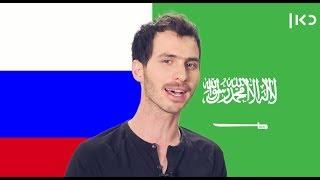 כאן מחוץ למגרש | רוסיה נגד סעודיה - מי המנצחת בחיים האמיתיים?