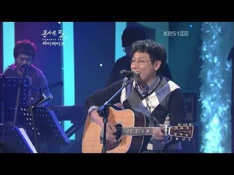 Yoon Jong Shin Instinctively Live
