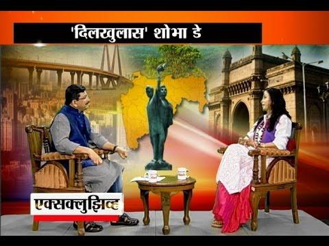 Shobha De Interview By Mahesh Mhatre