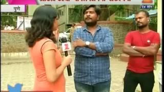 Pune Idea Of People Cinema