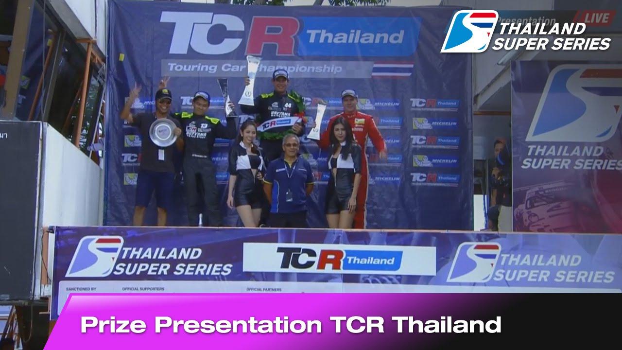 Prize Presentation TCR Thailand Round 7 | Bira International Circuit