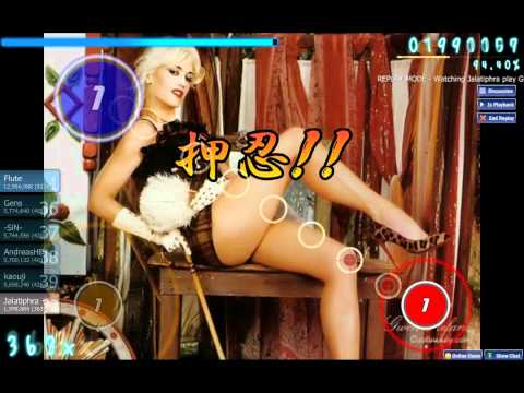 osu! Gwen Stefani - What you waiting for?[Heroic]