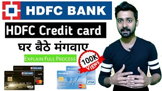 How to apply HDFC Bank  Credit Card Online |LIVE 🔴 Full process Explain
