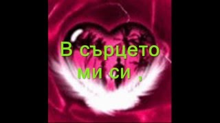 Repeat youtube video ЛИПСВАШ МИ.wmv