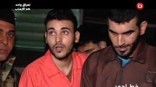 عملية اغتصاب قاصرات في منطقة المخابرات - خط احمر- الحلقة ١٠٦