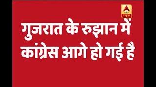 ABPResults Trends show Congress ahead of BJP in Gujarat 85-81