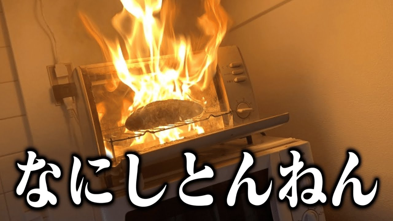 【衝撃】料理の失敗作がツッコミどころ満載だった件wwwwww【#2】