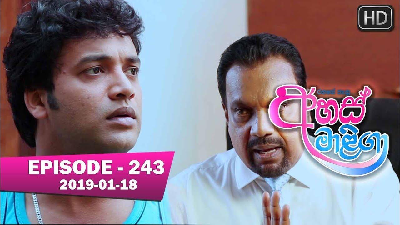 Ahas Maliga | Episode 243 | 2019-01-18