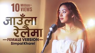 JAULA RELAIMA - Simpal Kharel || New Nepali Song 2020 || Official Music Video ( FEMALE VERSION )