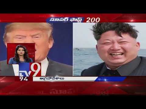 Super Fast 200 || Speed News || 16-11-2017 - TV9