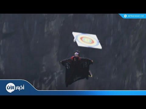 بطولة طيران للإنسان بـ -زي الجناح- في الصين  - 17:54-2018 / 9 / 23