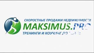 видео 02 Недвижимость