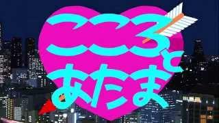 チャットモンチー2年ぶりとなる待望の新曲は、4人体制第一弾となる両A面...