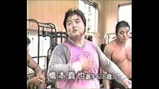 プロレス練習風景 橋本のキック力