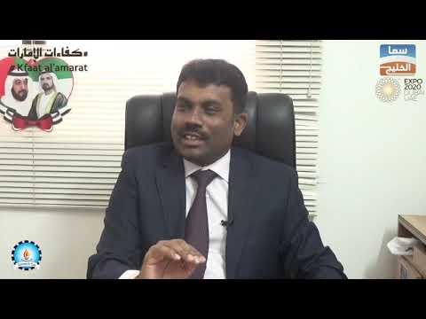 | برنامج كفاءات الإمارات   Eurotech Gas Services L L C Dubai UAE