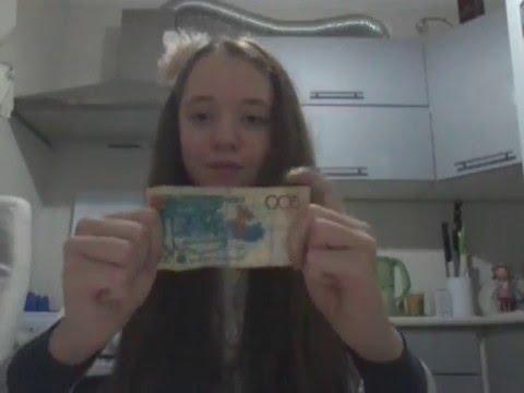 Magic trick. Banknote transformation.