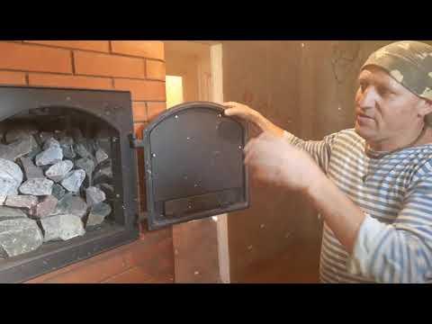Банная печь-каменка с прямым нагревом камней готова к эксплуатации