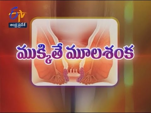 Overview   Sukhibhava   1st April 2018   Full Episode   ETV Andhra Pradesh