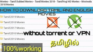 How to download Tamil and English movies in one website