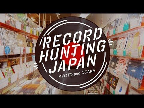 Vinyl Record Hunting in Japan