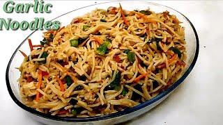 Chilli Garlic Noodles Recipe - Haka Noodles (Asian Style)