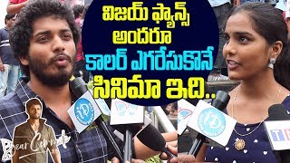 Dear Comrade Movie Genuine Public Review | Vijay Devarakonda | Rashmika | Myra Media