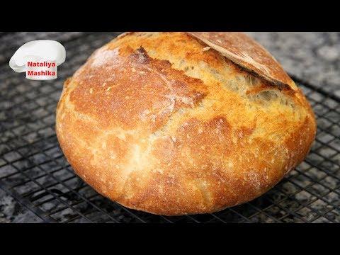 ШОК! ВЫ НЕ ПОВЕРИТЕ! Хлеб БЕЗ ЗАМЕСА на ГОРЯЧЕЙ воде. Очень необычный и вкусный хлеб.