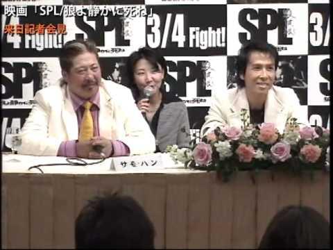 SPL Japanese press conference