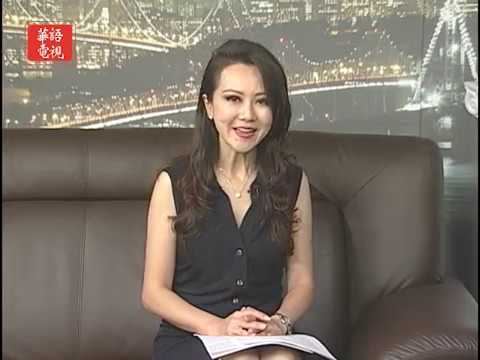 華語一週 Sino Weekly 09/28/19 Part 3