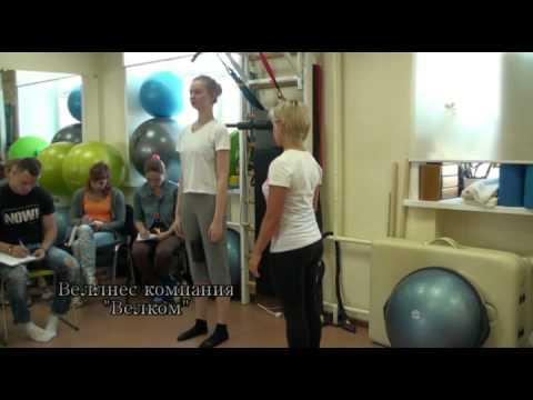 Упражнения грудном сколиозе